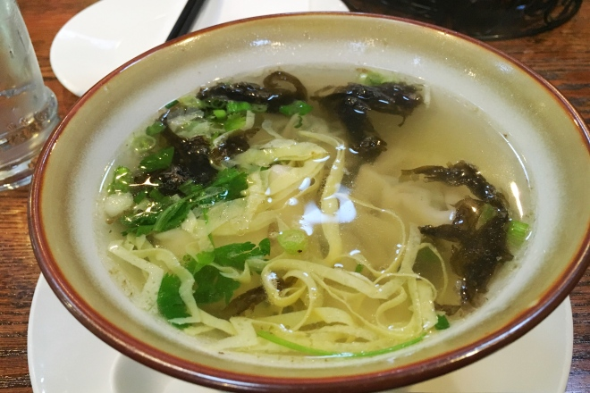 Shangai Wonton Soup
