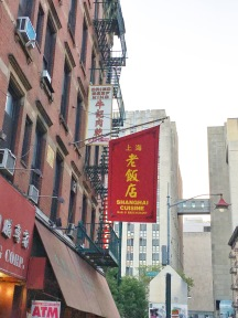 Shanghai Cuisine Bar & Restaurant